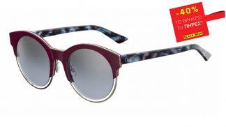 DIOR-DIORSIDERAL1-XV43J-optikaliolios-sunglasses