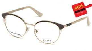 Guess-2694-005-gialia-oraseos