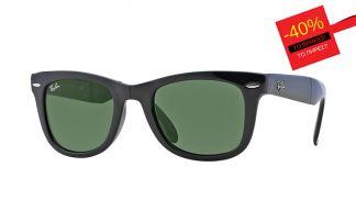 RAYBAN-RB4105__601-sunglasses-optikaliolios-1