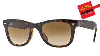 RAYBAN-RB4105__710_51-sunglasses-optikaliolios-1